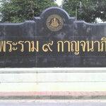 Photo taken at วัดพระราม ๙ กาญจนาภิเษก (Rama IX Golden Jubilee Temple) by Worawut P. on 3/13/2011