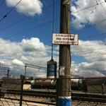 Фото Станция Придача ЮВЖД в соцсетях