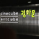 Photo taken at 씨네큐브 (cinecube) by Y. j. on 6/2/2012
