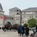 Photo taken at 湖南第一师范学院 | HUNAN FIRST NORMAL UNIVERSITY by Leeon L. on 4/28/2014