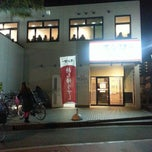 Photo taken at スシロー 西宮東町店 by Nuntinee T. on 3/9/2014