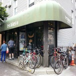 Photo taken at B's Bikes by Kino on 8/3/2013