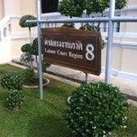 Photo taken at ศาลแรงงานภาค 8 by Onizugolf on 8/14/2014