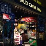 Photo taken at KALDI COFFEE FARM アトレ大井町2 by Yoko T. on 12/20/2014