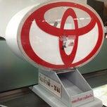 Photo taken at Toyota Body Service Co., Ltd. by Aum Infinity™ on 4/5/2013