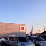 Photo taken at ユニクロ 焼津店 by Yasunobu H. on 1/4/2014