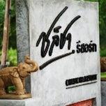 Photo taken at Chalicha Resort by Majeaw S. on 12/29/2012