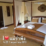 Photo taken at Ladawan Boutique Hotel | โรงแรมลดาวัลย์ by Pupea K. on 5/1/2013