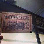 Photo taken at いよてつチケットセンター by きっしぃ @. on 7/14/2014