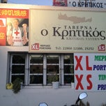 Photo taken at Κρητικός (Kritikos) by Favela f. on 8/4/2013