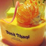 Photo taken at Dusit Gourmet by Praphot T. on 12/16/2012