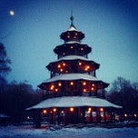 Photo taken at Biergarten am Chinesischen Turm by Martin K. on 1/23/2013