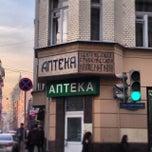 Photo taken at Аптека на Малой Бронной by Branko B. on 3/23/2014
