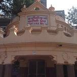 Photo taken at Jallianwala Bagh Memorial by Sahridaya N. on 8/10/2014