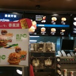 Photo taken at McDonald's 麦当劳 by Iurii on 6/9/2014