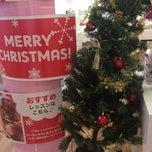 Photo taken at ABC Cooking Studio アトレ大森スタジオ by Akane K. on 12/2/2012