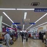 Photo taken at ホーマック スーパーデポ 八王子みなみ野店 by Kosuke O. on 1/13/2013