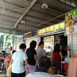 Photo taken at Ghim Moh Market & Food Centre by Terence W. on 2/12/2013