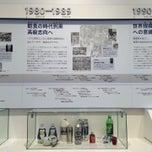 Photo taken at 容器文化ミュージアム by pln on 6/11/2014