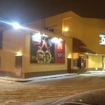 Photo taken at МакАвто by Илья В. on 3/1/2013