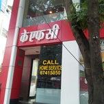 Photo taken at KFC by Pradeep M. on 8/8/2013