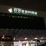 Photo taken at 인천종합터미널 (Incheon Bus Terminal) by sihwa k. on 4/17/2013
