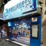 Photo taken at Arran Street 鴉蘭街 by Masaru Y. on 8/29/2013