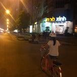 Photo taken at Vườn hoa Trung Yên by Nazai on 9/16/2013