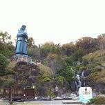 Photo taken at 藍のあまくさ村 by Sachiko on 11/28/2012