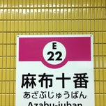 Photo taken at 麻布十番駅 (Azabu-juban Sta.) by MB エム ビー on 3/3/2013