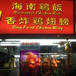 Photo taken at Da-ji Hainanese Chicken Rice by Jeffrey Yeo on 1/25/2013