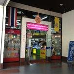 Photo taken at ศูนย์หนังสือจุฬาฯ (Chulabook) by WISA 🐞 on 1/2/2013