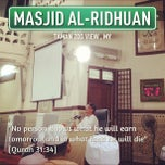 Photo taken at Masjid Al-Ridhuan by Alarmist W. on 6/28/2013