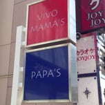Photo taken at PAPA'S & MAMA'S パパス茨木店 by Bob b. on 5/12/2013