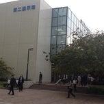 Photo taken at TRC 東京流通センター 第二展示場 by Tomohiko M. on 10/31/2012