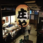 Photo taken at Shoya Izakaya by suke on 6/23/2013