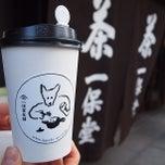 Photo taken at 一保堂茶舗 by hideyuki n. on 11/26/2011
