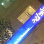 Photo taken at Abu Zaid Restaurant | مطعم أبو زيد by Faisal N. on 8/22/2012