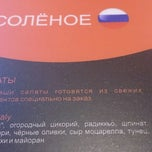 Photo taken at Café Mare Nostrum by Оксана Т. on 8/22/2014