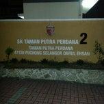Photo taken at Sekolah Kebangsaan Taman Putra Perdana 2 by Naga K. on 10/11/2012