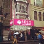Photo taken at 小杨生煎 | Yang's Fry Dumplings by Evelyn F. on 4/5/2013