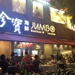 Photo taken at Jumbo Seafood Restaurant by asiannite on 1/4/2013