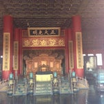 Photo taken at 乾清宫 Palace of Heavenly Purity by CarMen Y. on 6/28/2014