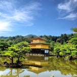 Photo taken at 北山 鹿苑寺 (金閣寺) by Caio C. on 7/20/2013