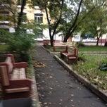 Photo taken at МГТУ имени А.Н.Косыгина (четвёртый корпус) by Julia ⭐. on 9/20/2013