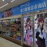 Photo taken at ローソン 第3新東京南店 by FUCHITA N. on 11/5/2012