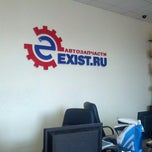 Photo taken at Exist - автозапчасти by Дмитрий on 3/18/2013