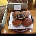 Photo taken at Minamoto Kitchoan by Dawance C. on 10/20/2012