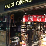 Photo taken at KALDI COFFEE FARM アトレ大井町2 by Papa P. on 12/30/2013