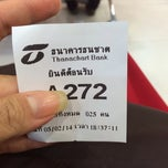 Photo taken at ธนาคารธนชาต (Thanachart Bank) by Gingkoy S. on 2/5/2014